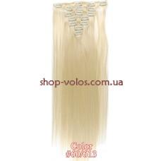 Набор тресс 7 шт № 60-613 молочный блондин