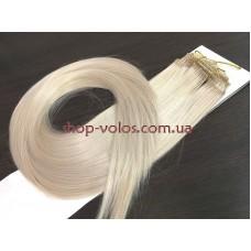 Набор тресс 70см № 122 молочный блонд