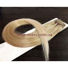 Набор тресс Diamond 70см № 15BT613 пепельно-пшеничный блонд омбре