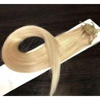 Набор тресс Diamond 70см № 24BT613 пшеничный блонд омбре
