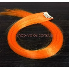 Пасмо помаранчевого кольору 3200