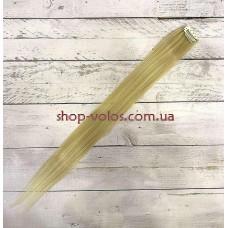 Прядь цвета пшеничный блонд омбре № 24BT613 термостойкая