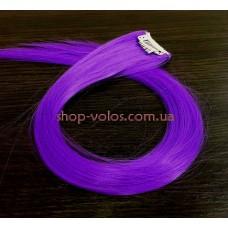 Прядь фиолетового цвета 2402