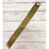 Прядь пшеничного цвета № 15 термостойкая