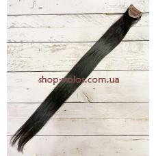 Прядь темно-коричневого цвета № 4 термостойкая