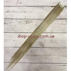 Прядь цвета пепельный блонд № H16-613 мелированная термостойкая