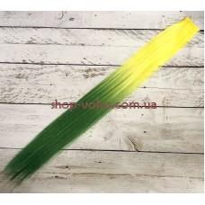 Прядь желтого/зеленого цвета № PM6 омбре термостойкая