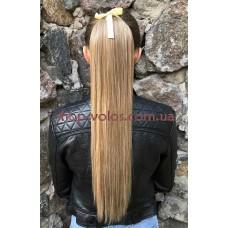 Шиньон прямой № 27-613 пшенично-русый блонд