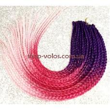 Коси ZIZI - Y115 фіолетовий/малина/св.розовий